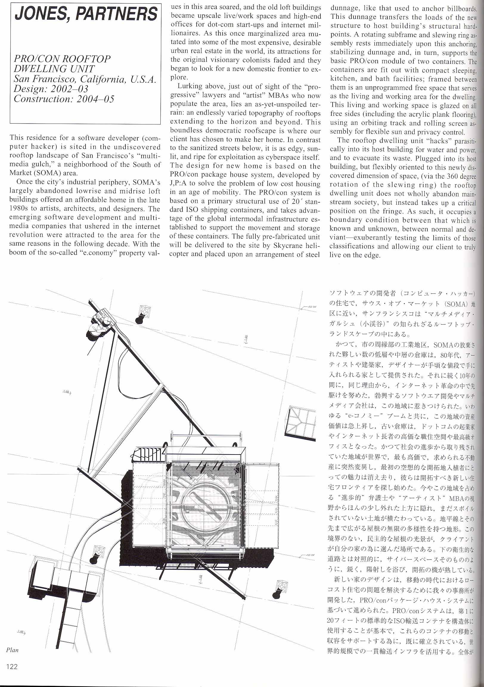 스캔0004(1).jpg