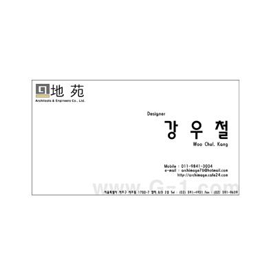 namecard - 1.jpg